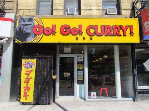 Storefront of Go! Go! Curry! Harlem.