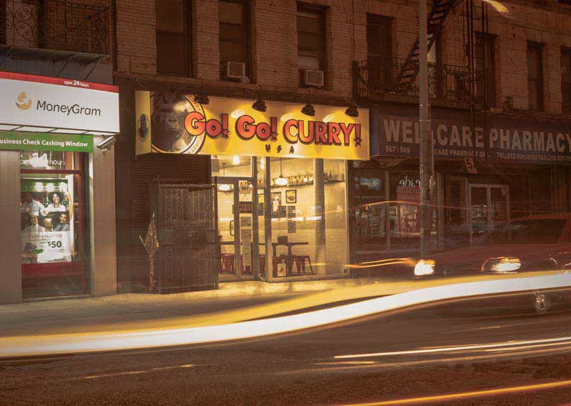 Your friendly Japanese curry takeout in Harlem at night.