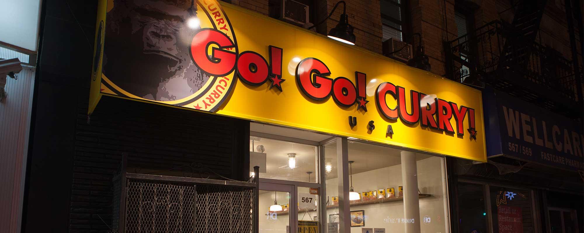 Go! Go! Curry! America Go! Go! Curry USA   Japanese Comfort